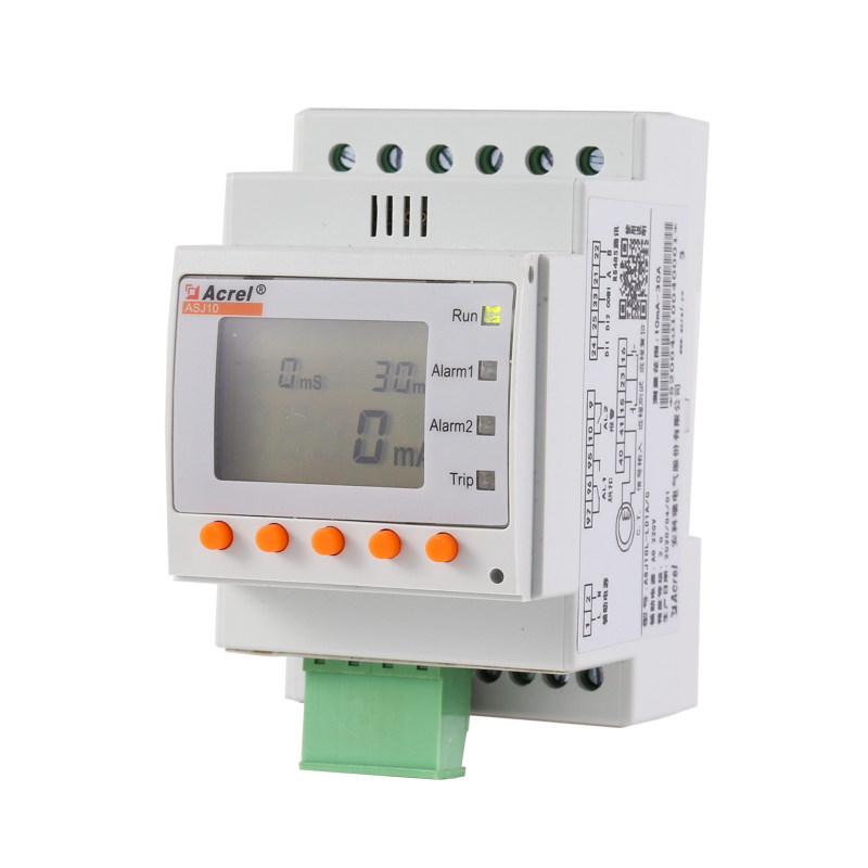 Rail mounted residual current operated relay