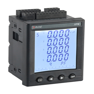 Three phase multifunction AC power meter