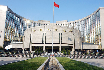 Power Monitoring System in the Data Center of PBOC